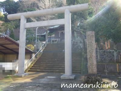 阿治古神社|熱海市