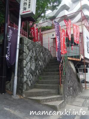藤森稲荷神社|熱海市