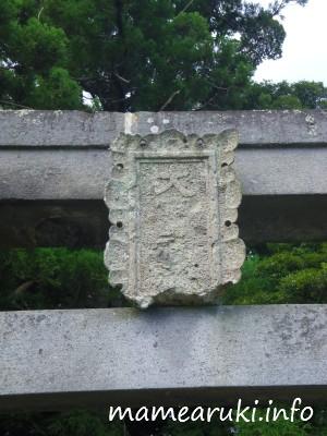 大宮神社3