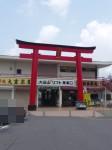浅間神社3・リフト乗り場前の鳥居