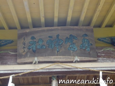 舟寄神社4