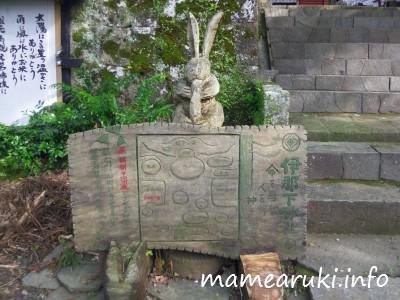 伊那下神社4