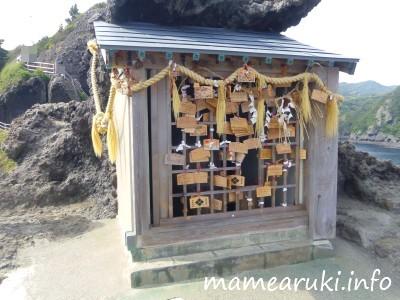 石室神社5