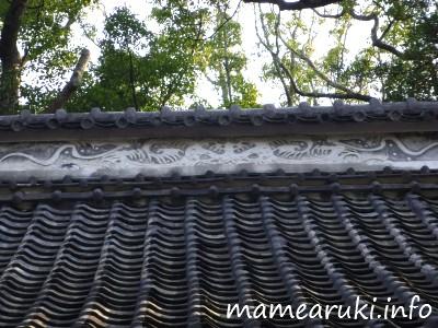 若宮神社5