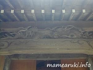宇久須神社5