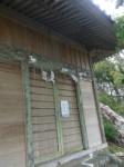 浅間神社5・本殿