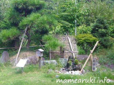 宇久須神社6