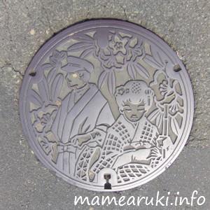 旧・天城湯ヶ島町1