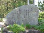与謝野鉄幹・晶子歌碑