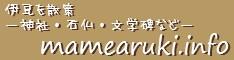 mamearuki_banner234