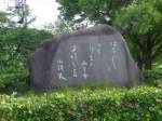 小山臨海公園