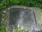 大岡博歌碑