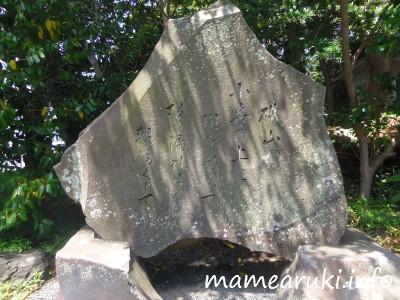 前田福太郎歌碑|白濱神社