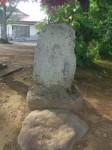 下白岩(清水・天神社)