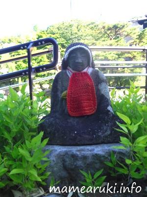 道祖神|独鈷の湯