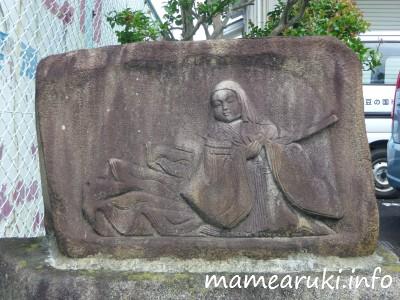 道祖神|伊豆の国市役所前