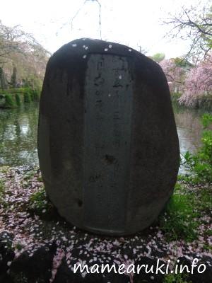 若山牧水歌碑|三嶋大社