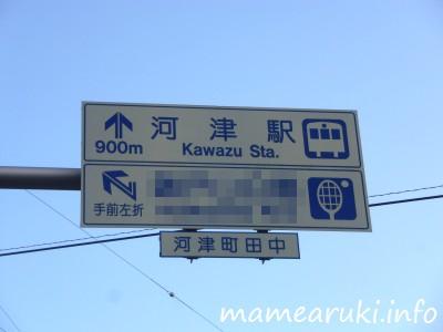 izukyuwalk10_11_05