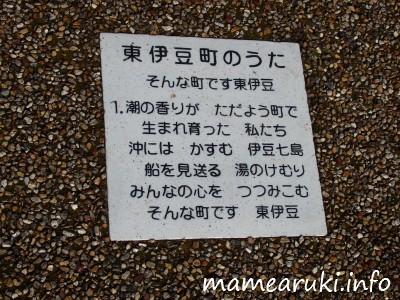 izukyuwalk11_08_07